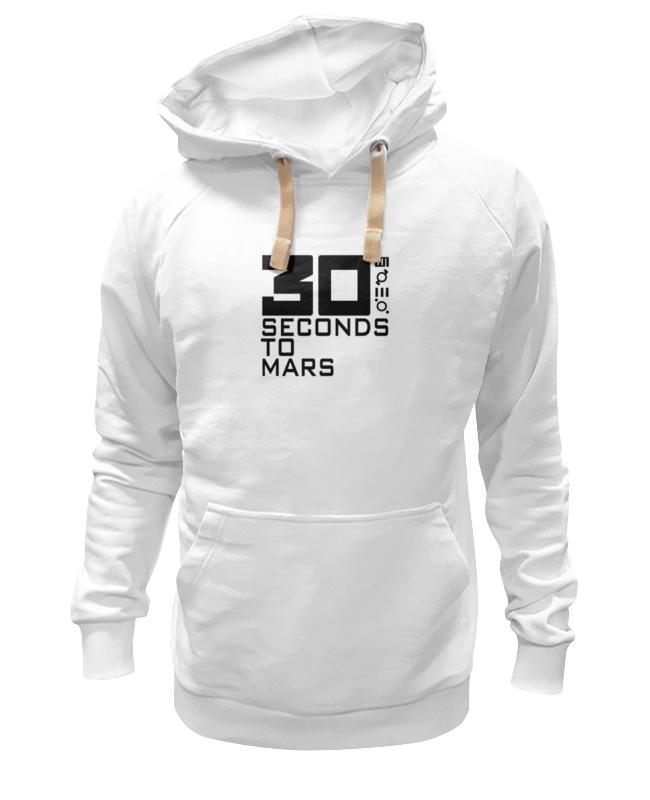 Толстовка Wearcraft Premium унисекс Printio 30 seconds to mars толстовка wearcraft premium унисекс printio 30 seconds to mars
