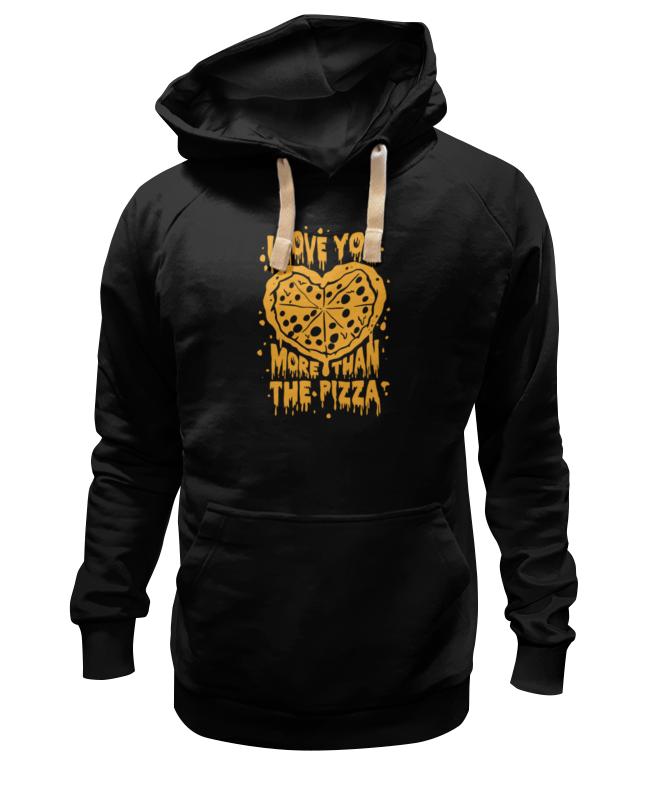 Толстовка Wearcraft Premium унисекс Printio Я люблю тебя больше, чем пиццу!