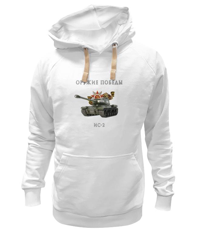 Толстовка Wearcraft Premium унисекс Printio Оружие победы. ис-2 футболка wearcraft premium slim fit printio оружие победы ис 2