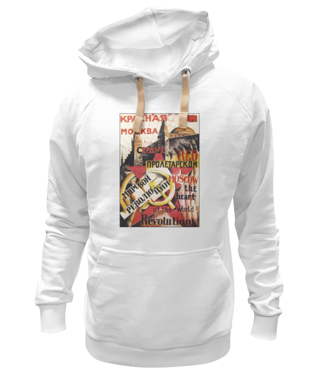 Толстовка Wearcraft Premium унисекс Printio Советский плакат красная москва, 1921 г. толстовка wearcraft premium унисекс printio москва