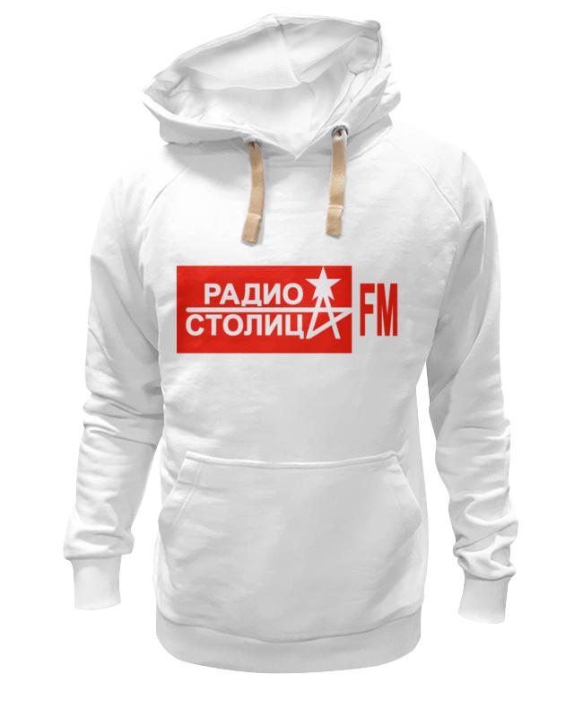 Толстовка Wearcraft Premium унисекс Printio Радио столица фан