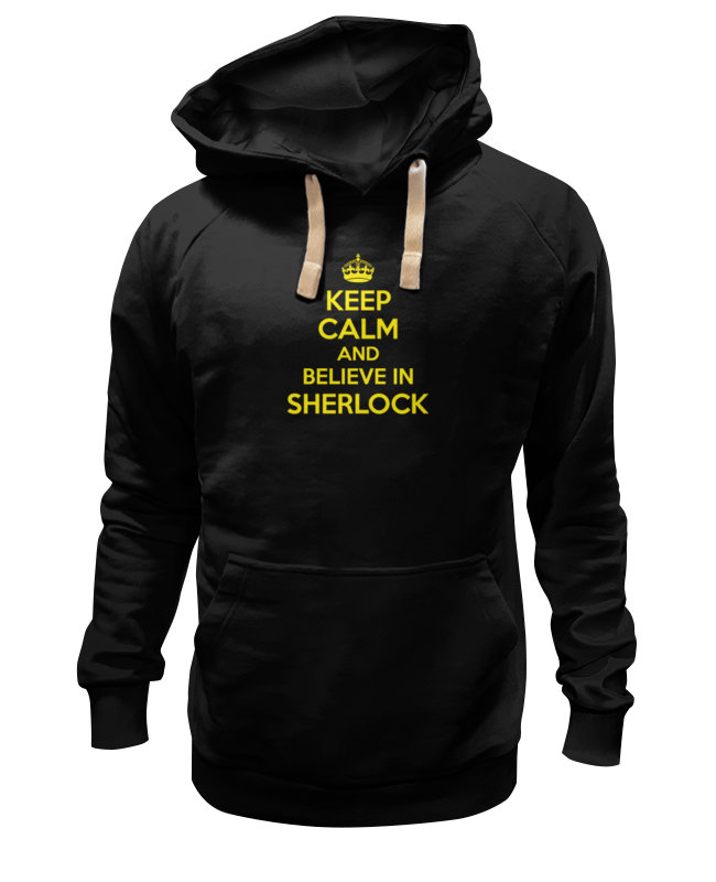 Толстовка Wearcraft Premium унисекс Printio Keep calm and believe in sherlock holmes цены онлайн