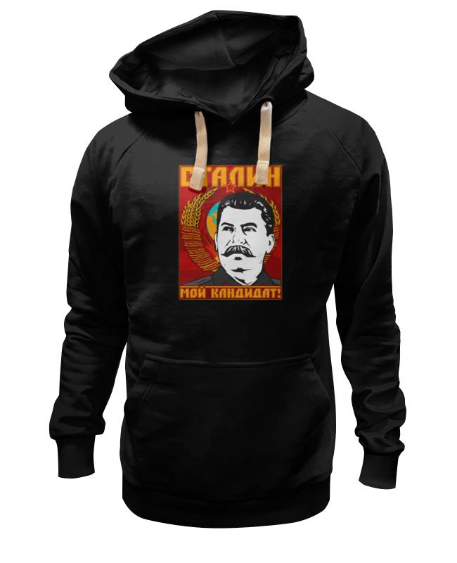 Printio Мой кандидат футболка wearcraft premium printio мой кандидат