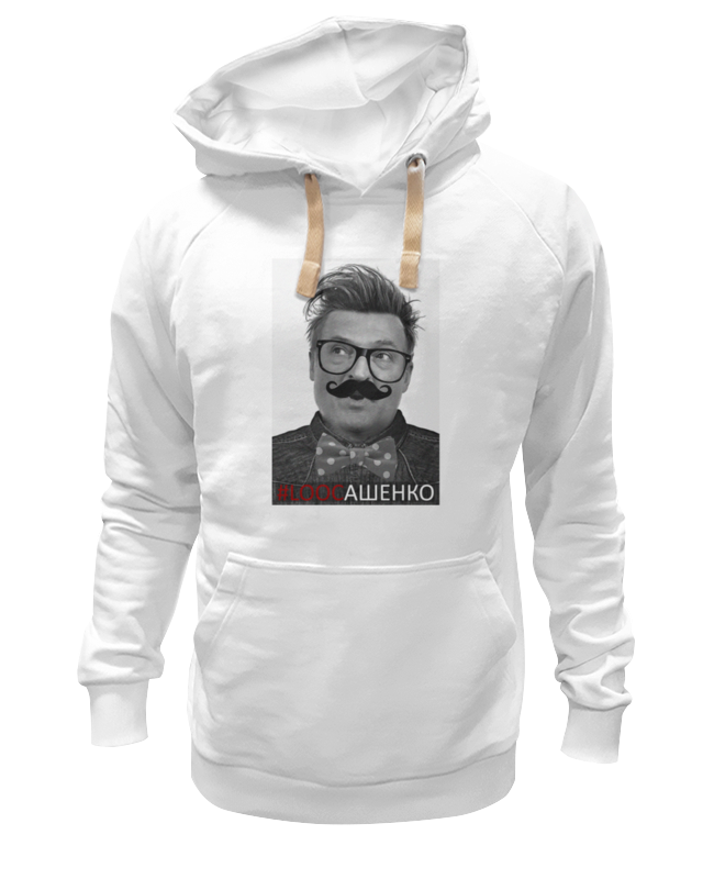 Толстовка Wearcraft Premium унисекс Printio #loocашенко футболка классическая printio loocашенко