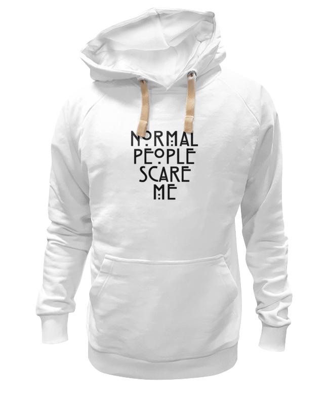 Толстовка Wearcraft Premium унисекс Printio Normal people scare me толстовка wearcraft premium унисекс printio junk people