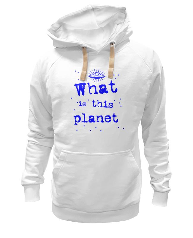 Толстовка Wearcraft Premium унисекс Printio Что это за планета! свитшот print bar планета сокровищ