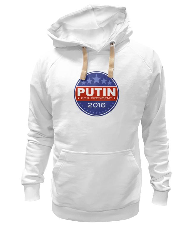 Толстовка Wearcraft Premium унисекс Printio Путина в президенты америки (2016) футболка классическая printio путина в президенты америки 2016