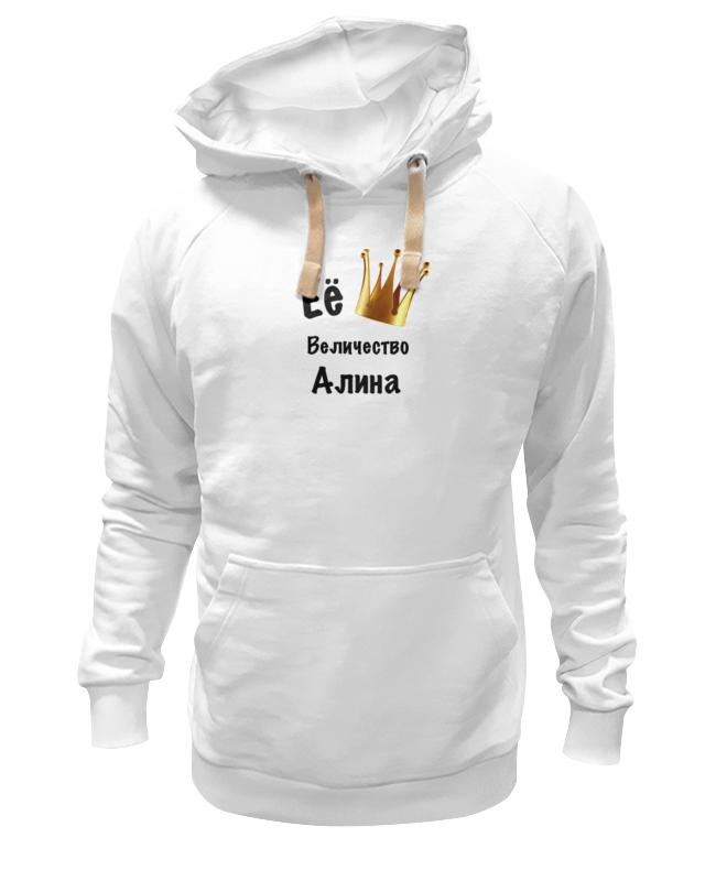 Толстовка Wearcraft Premium унисекс Printio Алина майка классическая printio алина