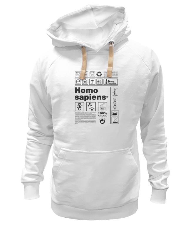 Толстовка Wearcraft Premium унисекс Printio Homo sapiens homo intellectus