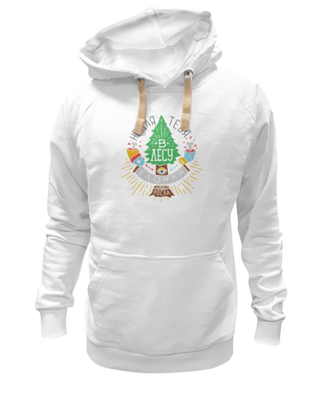 Толстовка Wearcraft Premium унисекс Printio Не для тебя в лесу ёлочка росла (color) ostin футболка с новогодним принтом