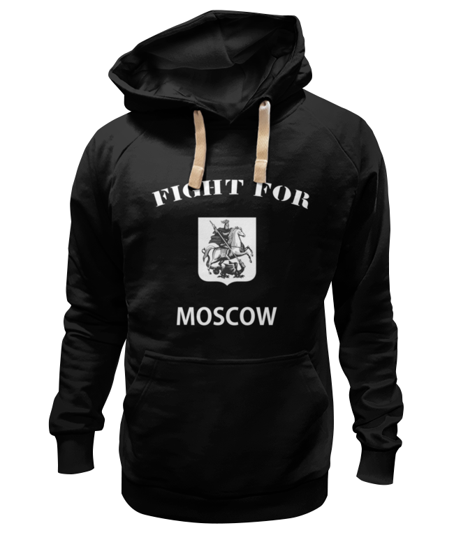 Толстовка Wearcraft Premium унисекс Printio Fight for moscow (seal) цена 2017