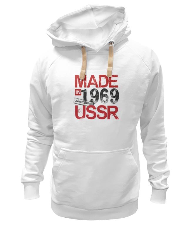 Printio 1969 год рождения все цены