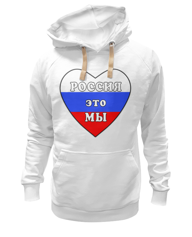 Толстовка Wearcraft Premium унисекс Printio Россия это мы, россия будет свободной