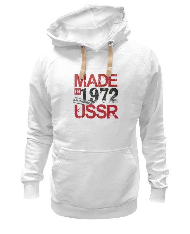 Printio 1972 год рождения толстовка wearcraft premium унисекс printio 1972 год рождения