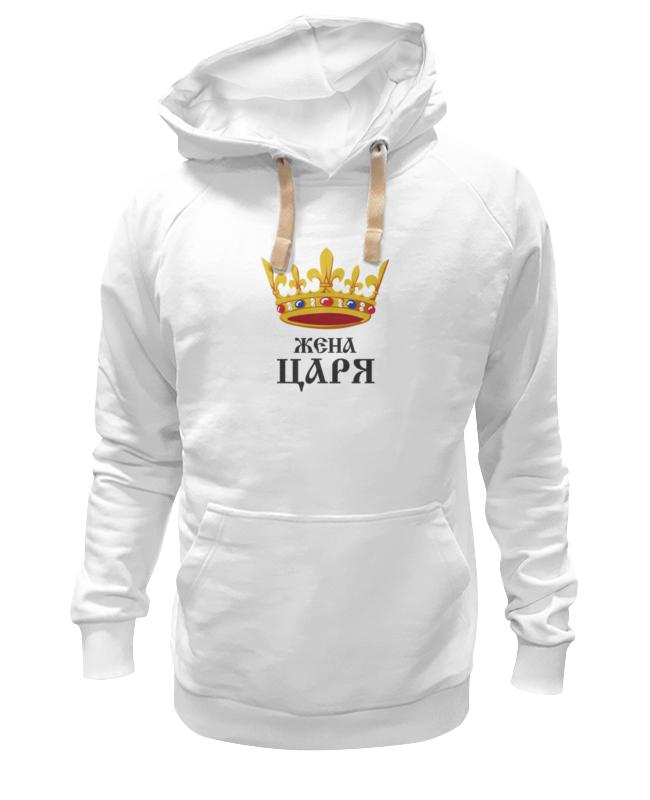 Толстовка Wearcraft Premium унисекс Printio Жена царя (парная) майка print bar жена царя