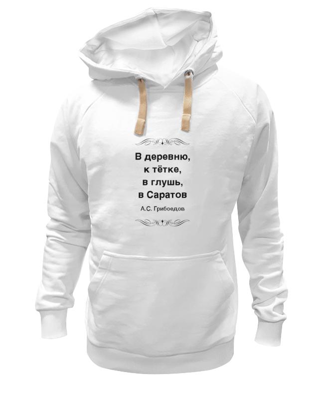 Толстовка Wearcraft Premium унисекс Printio Александр грибоедов