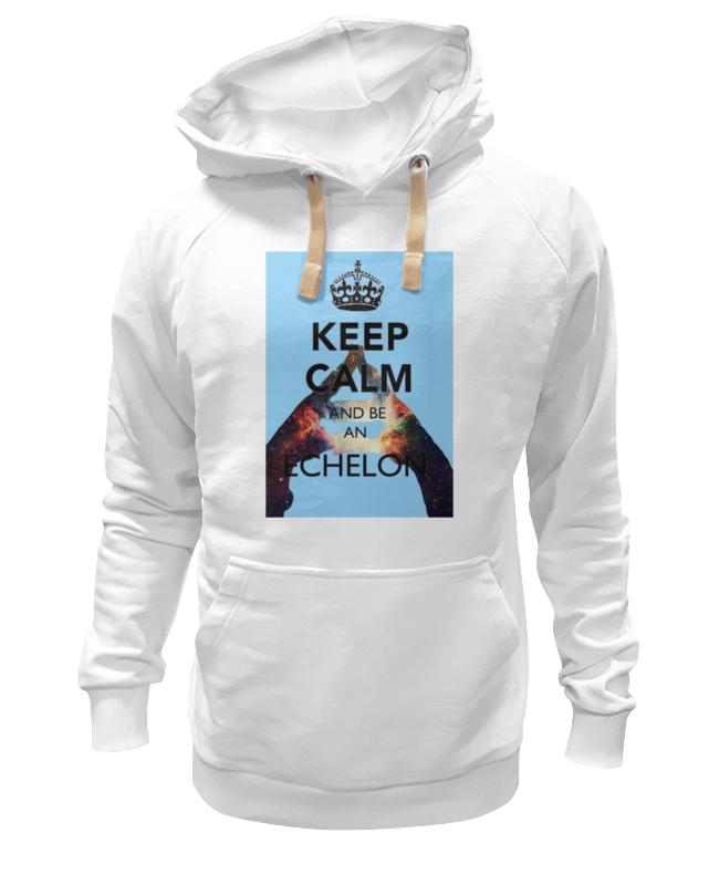 Толстовка Wearcraft Premium унисекс Printio Keep calm and be an echelon сумка printio keep calm and ski on