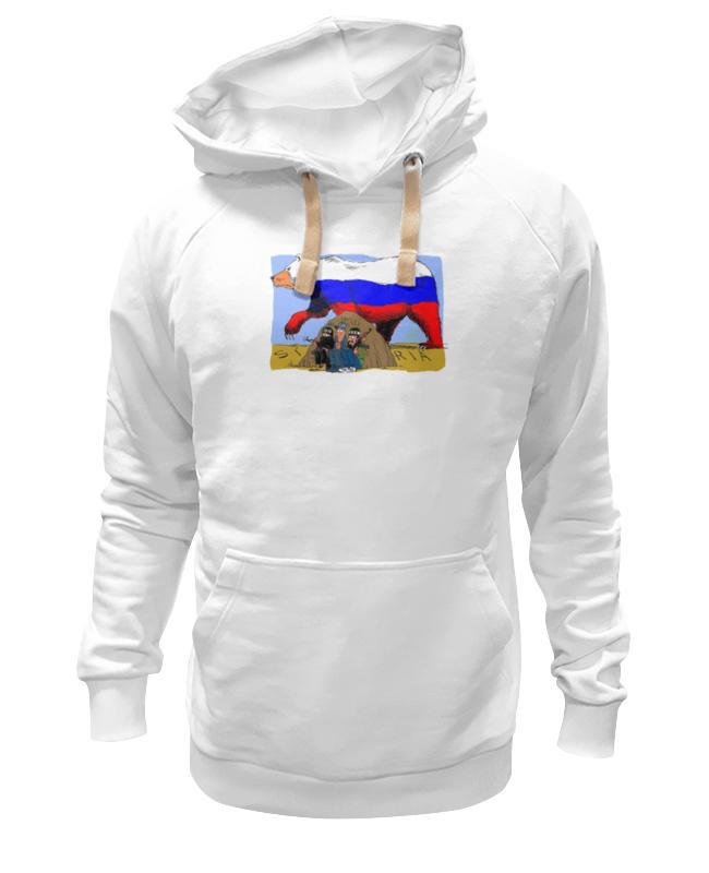 Printio Русский медведь в сирии толстовка wearcraft premium унисекс printio русский хакер