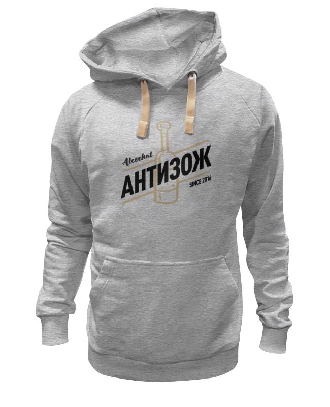 printio black alcochat cap Printio Alcochat hoodie