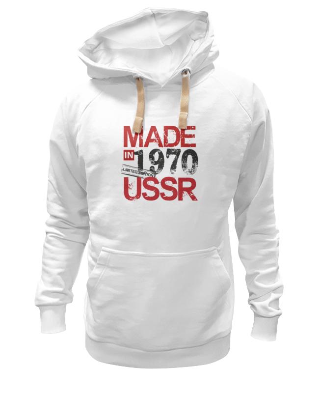 Printio 1970 год рождения толстовка wearcraft premium унисекс printio 1972 год рождения