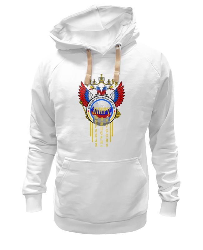 Толстовка Wearcraft Premium унисекс Printio Миру - мир толстовка wearcraft premium унисекс printio полинезийский орел