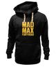 """Толстовка Wearcraft Premium унисекс """"Безумный Макс (Mad Max)"""" - mad max, безумный макс, road fury, дорога ярости"""