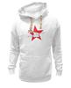 """Толстовка Wearcraft Premium унисекс """"Оружие Победы! — ЗиС-3"""" - звезда, победа, 9 мая, оружие"""