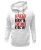 """Толстовка Wearcraft Premium унисекс """"НВХХК"""" - rap, культура, hip hop, хип-хоп, culture"""