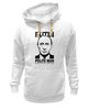 "Толстовка Wearcraft Premium унисекс ""Путин (Putin)"" - путин, putin, вежливый человек, polite man, политик"