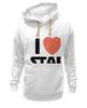 """Толстовка Wearcraft Premium унисекс """"I love Star Wars"""" - фантастика, star wars, культовый фильм, звёздные войны"""