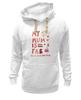 """Толстовка Wearcraft Premium унисекс """"Моя мама потрясающая (My mum is fab)"""" - мама, mother, мамуля, мамочка"""