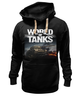 "Толстовка Wearcraft Premium унисекс ""World of Tanks"" - world of tanks, танки, wot"