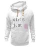 "Толстовка Wearcraft Premium унисекс ""Girls"" - сердце, сердечко, girls, just"