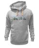 """Толстовка Wearcraft Premium унисекс """"На память о Берлине, вариант 1-01b-de"""" - сувенир, берлин, нептун, deutsch, berlin"""