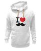 "Толстовка Wearcraft Premium унисекс ""I love усы"" - swag, усы, mustache, лов, i love mustache"