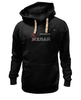"Толстовка Wearcraft Premium унисекс ""ЖелайДелай (серия желайделай) на темном"" - желайделай, желай, делай"