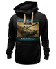 "Толстовка Wearcraft Premium унисекс ""world of tanks"" - world of tanks, танки, wot, tanks"
