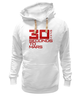 "Толстовка Wearcraft Premium унисекс ""30 seconds to mars"" - jared leto, 30 seconds to mars, 30 stm, shannon leto, tomo milicevic"