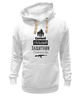 """Толстовка Wearcraft Premium унисекс """"Защитник Отечества! (23 февраля)"""" - война, ак 47, солдат, автомат, военный"""