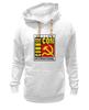 "Толстовка Wearcraft Premium унисекс ""Moscow Commie Con"" - ссср, пародия, коммунизм, серп и молот, comic con"