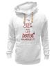 "Толстовка Wearcraft Premium унисекс ""Декстер"" - арт, dexter, декстер, сериал, keep calm, serial killer"