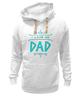 """Толстовка Wearcraft Premium унисекс """"Я люблю папу"""" - папа, father, papa, dad"""