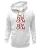 """Толстовка Wearcraft Premium унисекс """"Keep calm"""" - советские мультфильмы, карлсон, пропеллер, спокойствие, keep calm"""