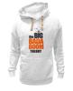 "Толстовка Wearcraft Premium унисекс ""Теория большого Бадабума"" - the big bang theory, пародия, теория большого взрыва, bada boom"