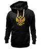 """Толстовка Wearcraft Premium унисекс """"Российский герб"""" - россия, герб, russia"""
