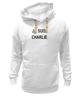 "Толстовка Wearcraft Premium унисекс ""JE SUIS CHARLIE"" - france, франция, шарли, je suis charlie, i am charlie"
