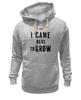 "Толстовка Wearcraft Premium унисекс ""I CAME HERE TO GROW!"" - настрой, gym, текст, мотивация, спортзал"