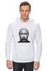 "Толстовка ""Путин с бородой"" - путин, борода, putin"