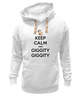 "Толстовка Wearcraft Premium унисекс ""Keep Calm and Giggity"" - keep calm, family guy, гриффины, giggity, гленн куагмаер"