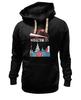 """Толстовка Wearcraft Premium унисекс """"Moscow. Established in 1147"""" - арт, стиль, москва, россия, city"""